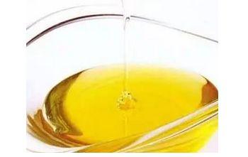 Arachidonic Acid Oil CAS: 506-32-1